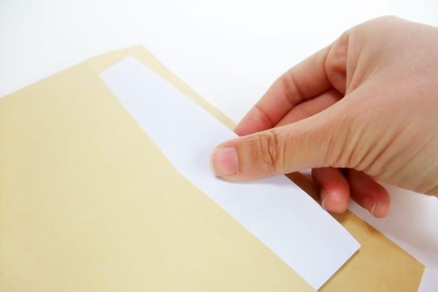 雑損控除に必要な書類