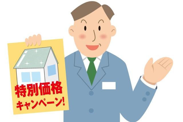 屋根修理の押し売り業者に要注意!実際の手口や対策などについて解説